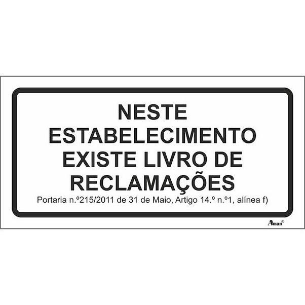 LIVRO DE RECLAMAÇÕES 200MM