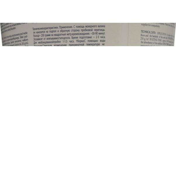 CORTIÇA BASE ÁGUA W240 1KG