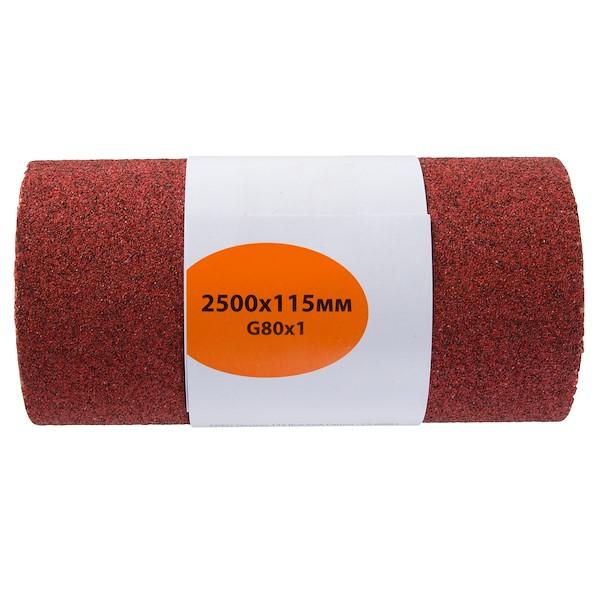 MADEIRA 2500X115MM GR80